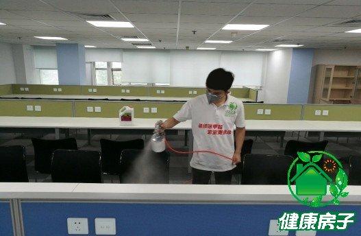 北京专业除新葡萄京官网案例