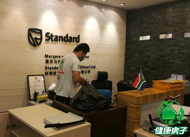 标准银行办公室除甲醛治理