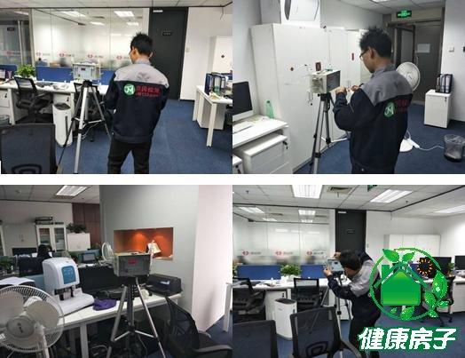 办公室除甲醛治理后的第三方检测机构检测采样