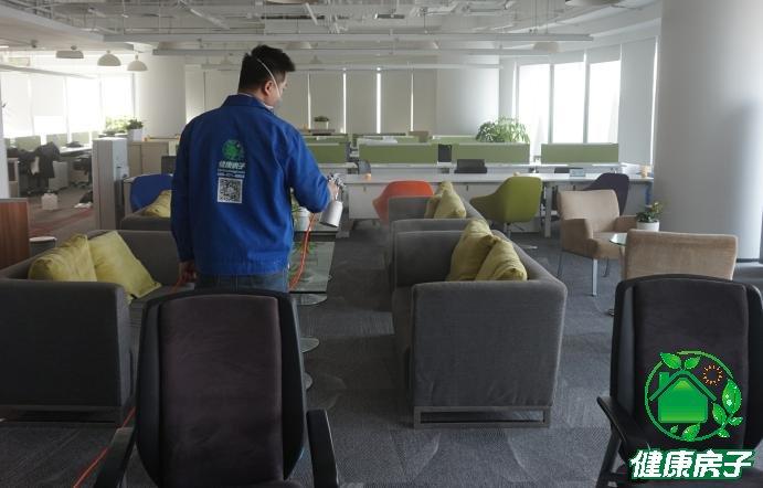 远洋集团办公室除甲醛喷涂中