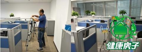 中化集团办公室除甲醛治理后的第三方检测