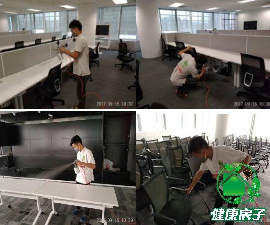 北京办公室除甲醛治理