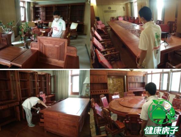 北京办公室除甲醛治理施工中