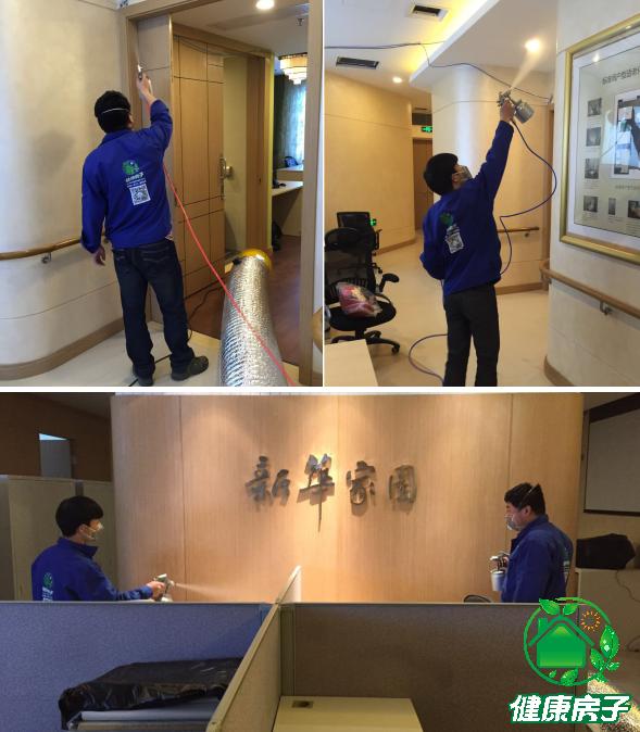 北京办公室除甲醛为新华家园办公室除甲醛