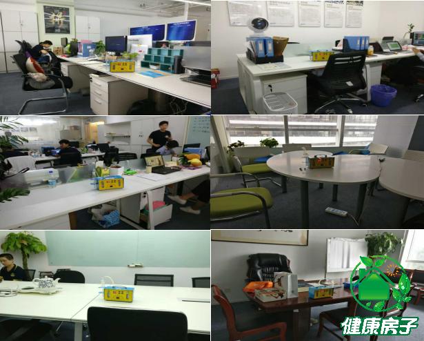 北京专业办公室除甲醛公司
