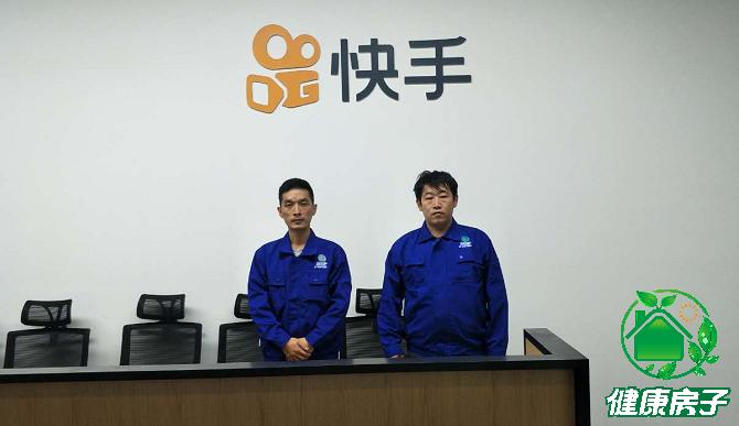 北京专业除新葡萄京官网企业_除新葡萄京官网施工
