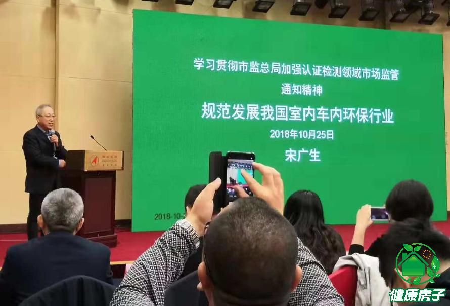北京专业除甲醛公司