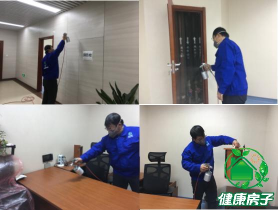 北京办公室除甲醛